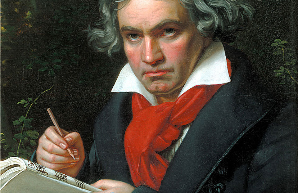 Conservatoire - Eventbrite - Beethoven