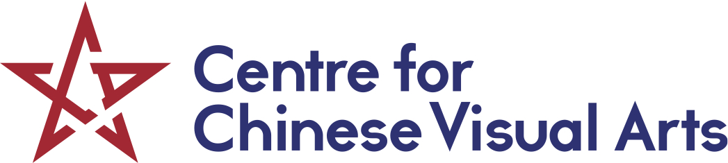 CCVA Logo 2017