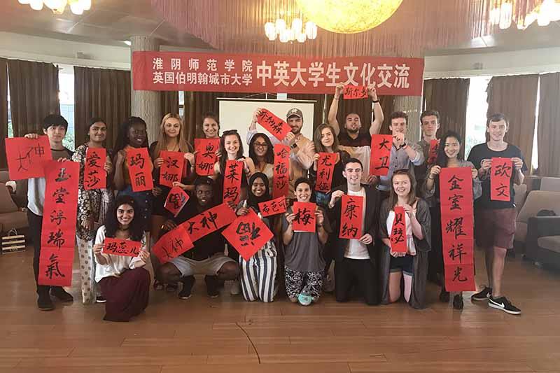 China Study Trip Image 27 800x533