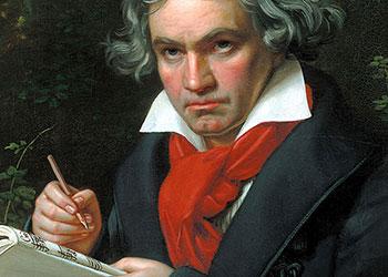 Conservatoire - COncerts - beethoven