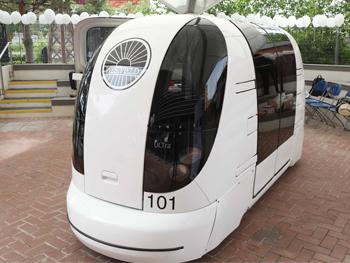 Driverless cars Insight news