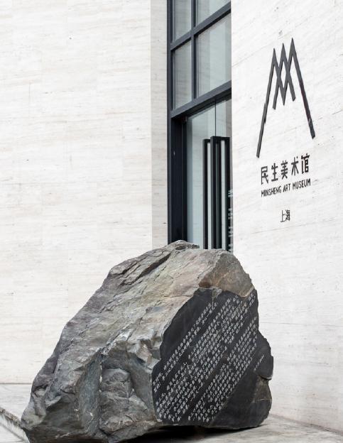 Ma Liang and His Magic Brush by Lu Pingyuan 2