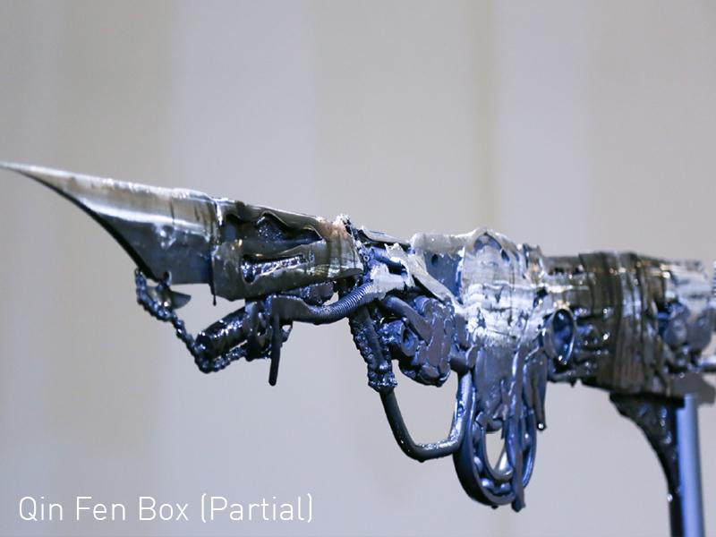 Qin Fen Box Partial left by Shi Jinsong