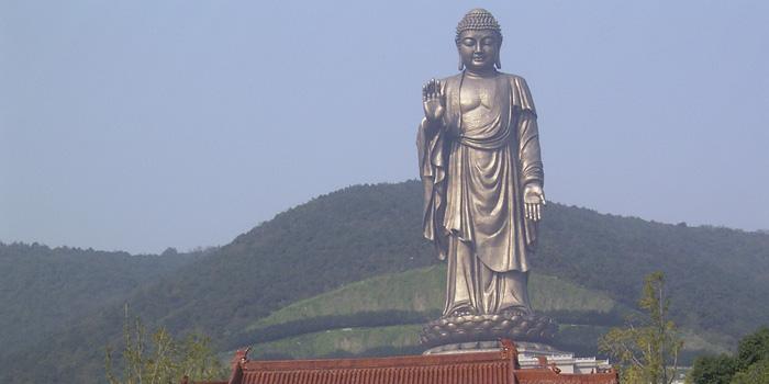 Wuxi, China 700x350